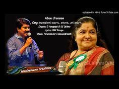 """""""ഓളങ്ങളിലാടി വരുന്നു..."""" Onam Special Singers: G Venugopal&KS Chithra"""