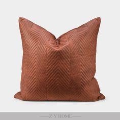 致悦家居现代简约样板房设计师沙发抱枕间棉W纹枣红色装饰枕
