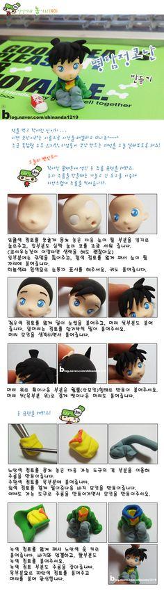Conan :: Naver blog
