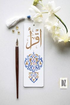 Islamic Inspired Bookmarks Each bookmark is a one piece item, hand drawn using watercolours on cold-pressed watercolour paper, that is slightly textured surface Islamic Art Pattern, Pattern Art, Creative Bookmarks, Watercolor Bookmarks, Paper Bookmarks, Ramadan Crafts, Bookmark Craft, Arabic Calligraphy Art, Calligraphy Alphabet