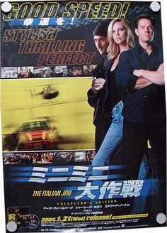 ミニミニ大作戦 -2003
