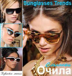 Sunglasses Trends #fashion