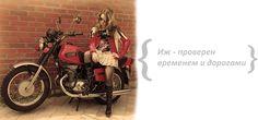 Evrim modeller - Izhevsk MOTORCYCLES