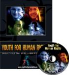 Article #2, No Discrimination, Equal Rights & Privileges : Youth For Human Rights Video