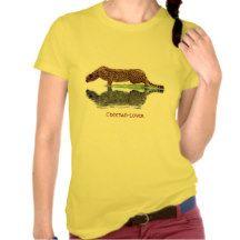 Wild CHEETAH Drinking at Waterhole Wildlife Shirt