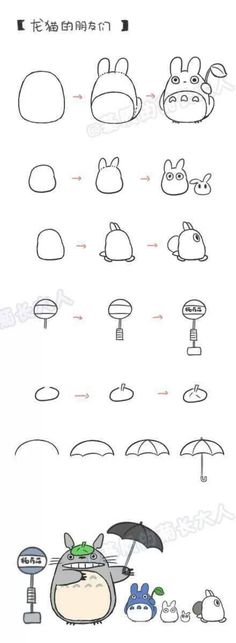 How to draw totoro hoy vamos a aprender a dibujar a totoro. Today we will learn to draw Totoro