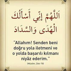 Duaa Islam, Allah Islam, Islam Quran, Islamic Dua, Coran, Verses, Prayers, Religion, Faith