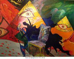 Експресия от цветове и духовни внушения в ГХГ - Пловдив