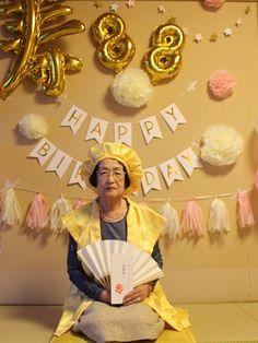 おおばぁちゃん88歳 米寿の祝い 目指せ100歳
