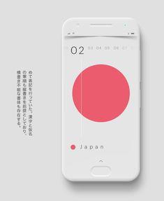 Countries by Mark Maynard Android Design, App Ui Design, Mobile App Design, Interface Design, Flat Design, Design Design, Site Design, Apps, 3d Data Visualization