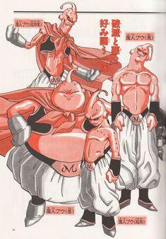 鸟山明漫画资料馆 - 七龙珠|阿拉蕾|鸟山明中短篇|龙珠AF|龙珠Multiverse|完全版|大全集