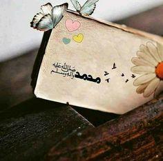Iphone Wallpaper Quotes Love, Islamic Quotes Wallpaper, Prophet Muhammad Quotes, Quran Quotes, Arabic Quotes, Beautiful Islamic Quotes, Islamic Inspirational Quotes, Beautiful Images, Islamic Images