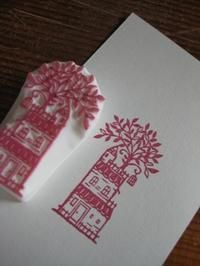 House stamp inspiration