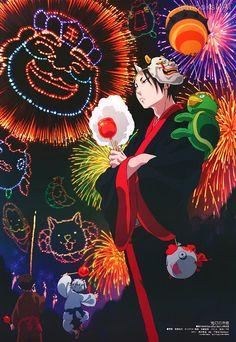 Tumblr  Really festive Hōzuki no Reitetsu (鬼灯の冷徹) poster with this month's Animedia Magazine, illustrated by Saito Takuya (斉藤拓也).