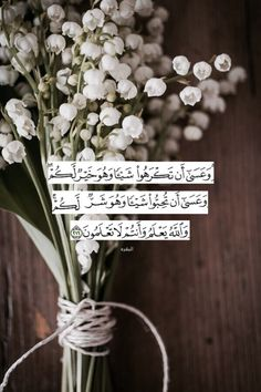 Quran Quotes Love, Quran Quotes Inspirational, Beautiful Islamic Quotes, Allah Quotes, Beautiful Arabic Words, Arabic Love Quotes, Muslim Quotes, Coran Quotes, Quran Arabic