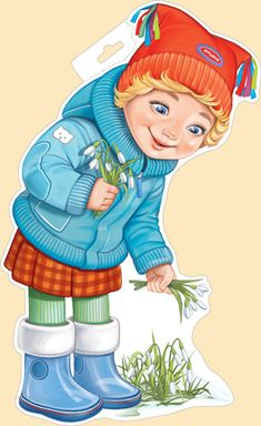 Империя Поздравлений - - Winter Crafts For Kids, Art For Kids, Spring Activities, Activities For Kids, Strawberry Shortcake Doll, Human Drawing, Drawing Clothes, Christmas Pictures, Art Pictures