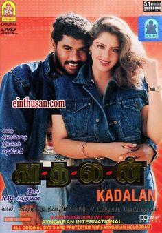Kadhalan Tamil Movie Online - Prabhu Deva, Nagma, Vadivelu, S. P. Balasubrahmanyam and Raghuvaran. Directed by Shankar. Music by A. R. Rahman. 1994 [U] w.eng.subs