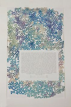 The CIRCLES papercut ketubah multilayer with giclee by RuthMergi, $465.00