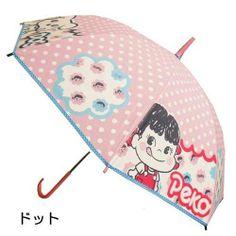 不二家のペコちゃん《ミルキー/ペコちゃんドット》☆POEキャラ雨傘 ジェイズプランニング, http://www.amazon.co.jp/dp/B00CPG7FFK/ref=cm_sw_r_pi_dp_AnWgtb0A8KR2Y