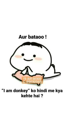 Exam Quotes Funny, Funny Quotes In Hindi, Cute Funny Quotes, Cute Love Quotes, Cute Memes, Jokes Quotes, Crazy Quotes, Weird Quotes, Cute Girl Poses