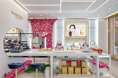 Maysu Cosmetics store concept with Spa. Crafted by Design Overlay. #Retail #Retail Design #Cosmetic Retail Interior Design, Boutique Interior Design, Boutique Decor, Retail Store Design, Retail Stores, Retail Boutique, Boutique Stores, Oriental, Retail Merchandising
