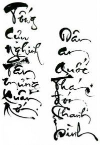 Vietnamese traditional calligraphy during Tet