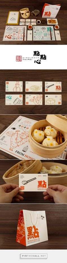 Dimdimsum Brand Design on Behance by Tu Min-Shiang curated by Packaging Diva PD. Concept: Dimdimsum is a Hong Kong – originated dimsum shop located in Taipei. The visual design combines traditional elements and modern design techniques to interpret the brand and packaging.