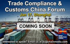Explore strategic solutions to expand your customs and trade compliance in Asia on January 17 in Shanghai. RSVP http://cn.tradecompliance.asia