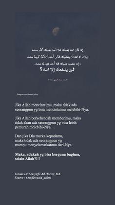 Pray Quotes, Quran Quotes Love, Hadith Quotes, Quran Quotes Inspirational, Muslim Quotes, Islamic Quotes, Reminder Quotes, Self Reminder, Note To Self Quotes