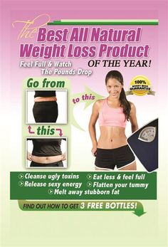 Skinny Fiber - http://www.skinnyfiberweightlosssupport.com/p/what-is-skinny-fiber.html - is an all-natural dietary supplement that aids in weight management and some health issues.
