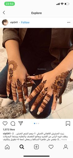 Mehndi Designs Feet, Mehndi Designs For Girls, Stylish Mehndi Designs, Mehndi Design Pictures, Wedding Mehndi Designs, Mehndi Designs For Fingers, Beautiful Henna Designs, Elegant Designs, Indian Henna Designs