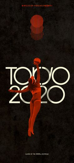 """Tokyo 2020"" retro Olympics by Steve Marchal, via Behance"