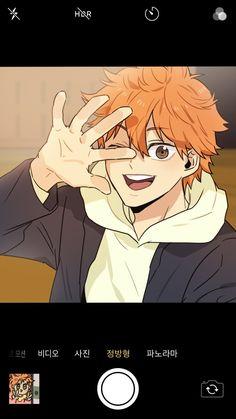 Kageyama, Hinata, Bendy And The Ink Machine, Haikyuu Anime, Manga, Funny, Fictional Characters, Twitter, Manga Anime