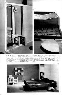 """Perriand's Furniture"" 'Kogei News' Magazine 1955, P47, 4/8"