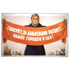 Soviet poster. Vote for the further prosperity of our towns and villages!