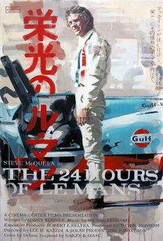 """Steve McQueen and """"Le Mans"""" Japanese movie poster Car Posters, Poster S, Movie Posters, Le Mans 24, Japanese Poster, Automotive Art, Vintage Racing, Vintage Auto, Illustrations And Posters"""