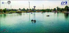 Zawra'a lake