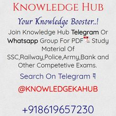 Whatsapp Group, Study Materials, Knowledge, Consciousness, Facts