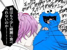 【刀剣乱舞】もしも審神者がクッキーモンスターだったら【とある審神者】 : とうらぶ速報~刀剣乱舞まとめブログ~