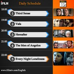 Check out #iFilm's schedule for today.