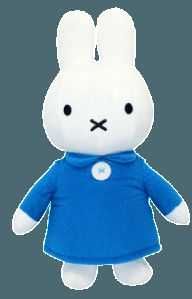 Win a plush Miffy as Miffy TV Comes to Tiny Pop! Miffy's Adventures: Big and Small launches on the Tiny Pop channel on Friday 2 October 2015 Fun Crafts, Crafts For Kids, Miffy, Cute Plush, 60th Birthday, Smurfs, Gingerbread, Hello Kitty, Product Launch