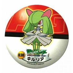 Pokemon 2006 Sapporo Ichiban Ramen AG Collection Series Kirlia Sticker