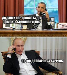 Путин. Лучшие приколы на Писце / Писец - приколы интернета