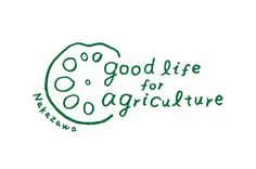 Good life for agriculture Nakazawa