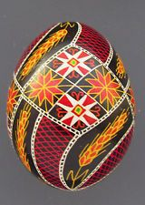 Pysanka, Real Ukrainian Easter Egg, Hen Chicken Shell, NK41