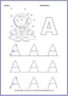 Toddler Activities, Preschool, Kids Rugs, Teaching, Education, Blog, Crafts, Decor, Ideas