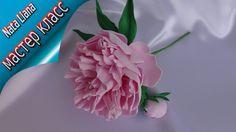 Пион из фоамирана без специального инструмента. Подробный Мастер класс от Nata Liana.Для изготовления этого цветка использую фоамиран толщиной, примерно, 0.6...