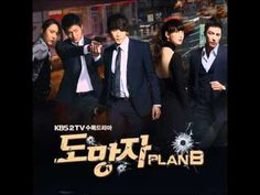 4Minute - Chaos A.D (The Fugitive Plan B OST) - YouTube