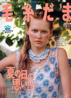 Fotka: KEITO DAMA 2004 No.122