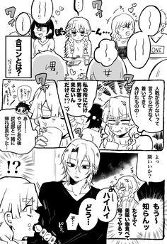 """もうぜんぶ、りしゃる on Twitter: """"合コンで出会う二人… ※キメ軸、宇善♀(善子は大学生設定)… """" Doujinshi, Anime Art, Fan Art, Manga, Comics, Yahoo, Memes, Manga Anime, Meme"""